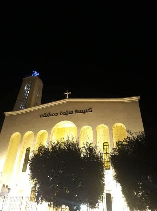 The Lady of Damascus - the Old City of Damascus